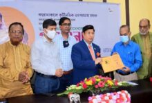 Photo of Bangladesh ready for vaccine production: Foreign Minister